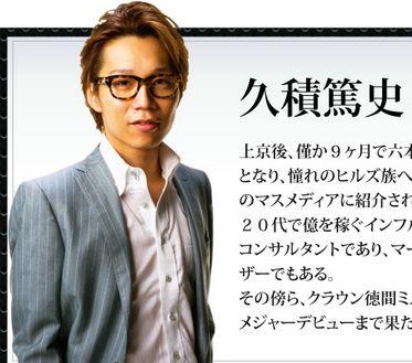 http://seikou12.rakusaba.jp/wp-content/uploads/2017/03/01-15.jpg